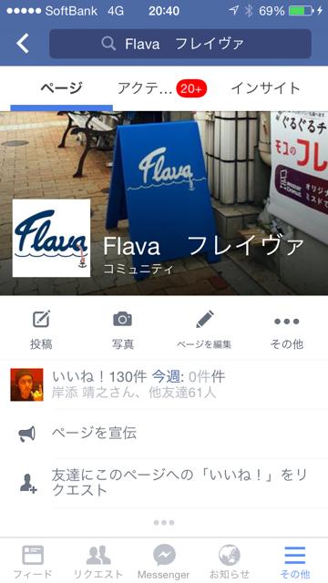 flava-facebook.png