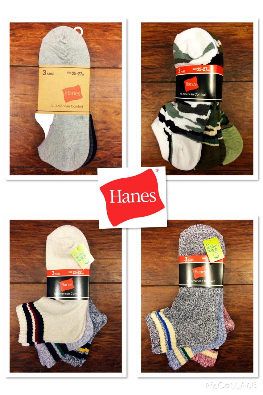 hanes-socks.jpg