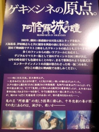ashura5.jpg