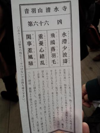 kiyomizu11.jpg