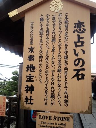 kiyomizu12.jpg