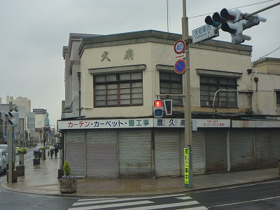 P1230181.jpg