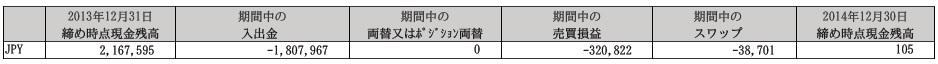 1-1-4.jpg