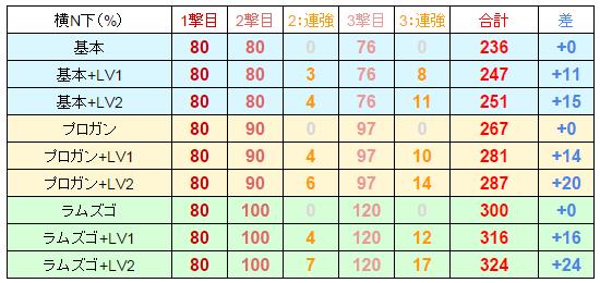 e41_09.png