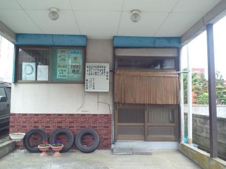 吉江寿司062701