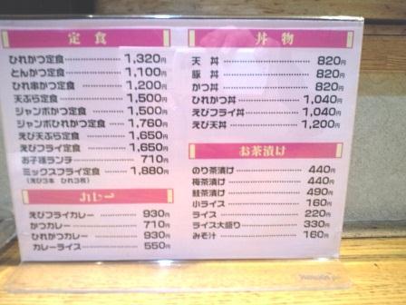 かん田070802
