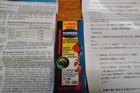 DSCF0001 (480x321)