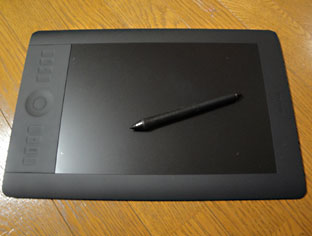 pen-t2.jpg