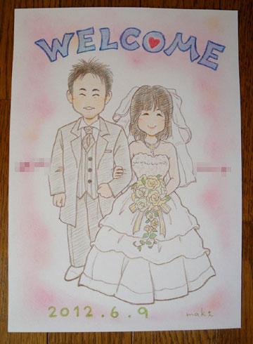 wed-k.jpg
