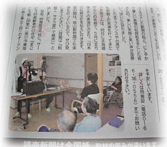 fo-19.jpg