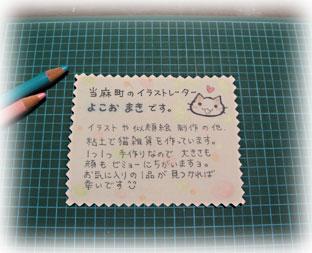 n13_37.jpg