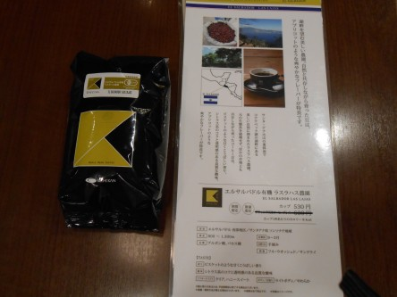 コピー (1) ~ DSCN1448
