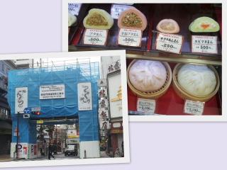 fusako201504046.jpg