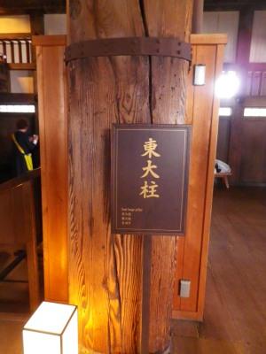 2015.06.姫路・神戸