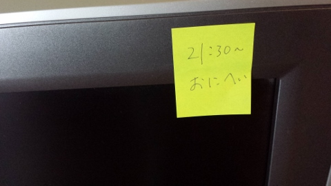 20150419_171314 (480x270)