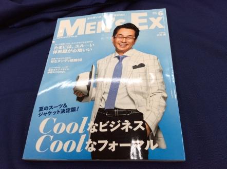 メンズEX6月号水谷豊白チェックジャケット