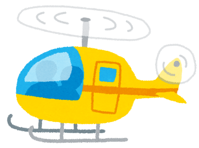 norimono_helicopter.png