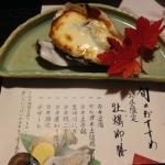 今 牡蠣御膳3