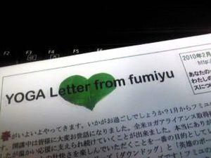 ヨガニュースレター