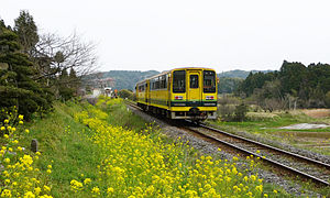 300px-Isumi_Railway_train_at_Higashi-Fusamoto.jpg