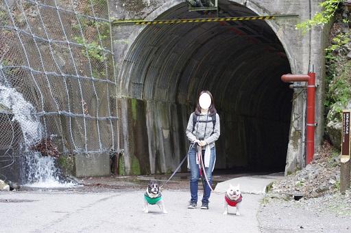 5-1天子トンネル