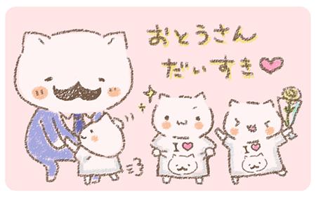 chichinohi.png