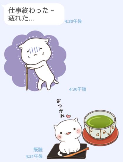 shiyourei1.png