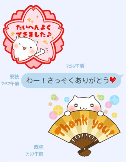 shiyourei3.png