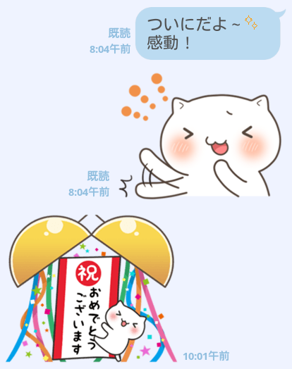 shiyourei4.png