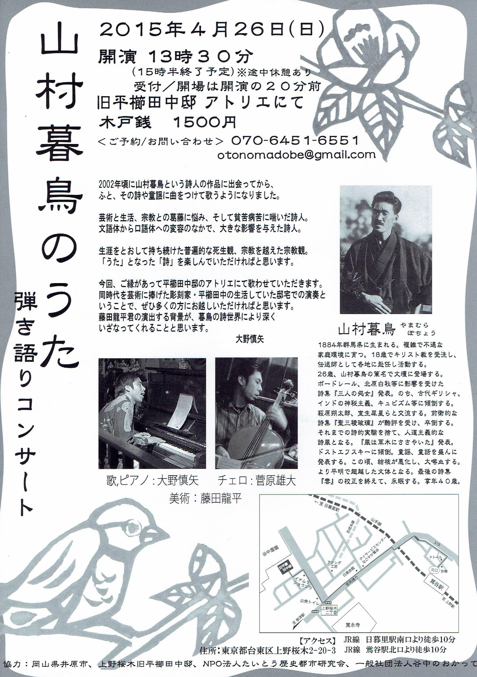 CCF20150405_0001.jpg
