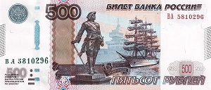 1200px-Banknote_500_rubles_2010_front.jpg