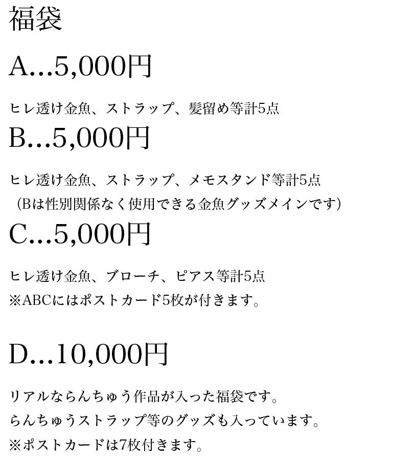 syougatu4