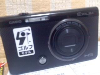デジカメFC-500S1
