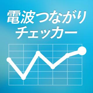20141225_convert_20141225231411.png