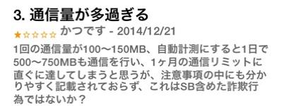 fc2blog_20141225231903788.jpg