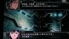 第3次スーパーロボット大戦Z 天獄篇