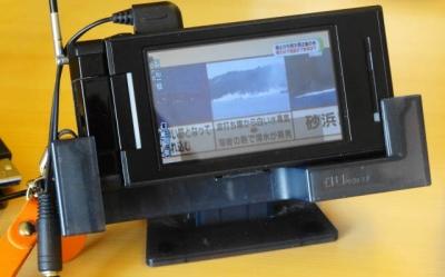 携帯電話のワンセグTV
