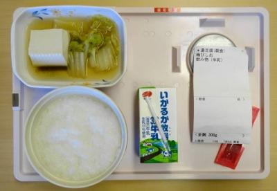 朝食:軟食 湯豆腐