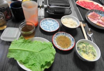 焼肉三昧 タン塩&サムギョクサルセット