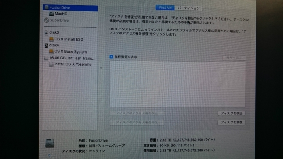 DSC_2740.jpg