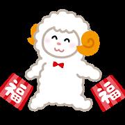 eto_hitsuji_fukubukuro.png