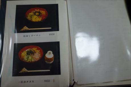 P1120462_R.jpg