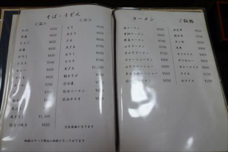 P1120463_R.jpg