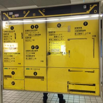 地下鉄の案内板が汚い-01