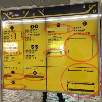地下鉄の案内板が汚い-02