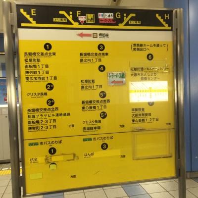 地下鉄の案内板が汚い-03