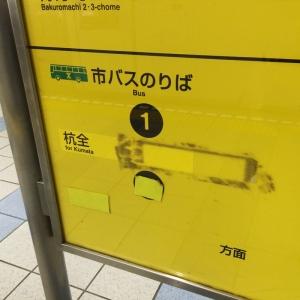地下鉄の案内板が汚い-05