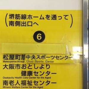 地下鉄の案内板が汚い-07