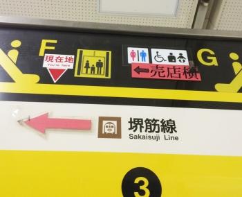 地下鉄の案内板が汚い-08