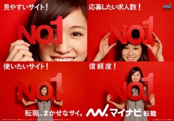 No1表記-1